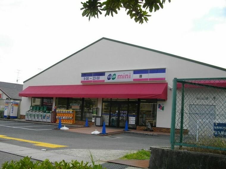 スーパー 【スーパー】コープミニあたご山まで777m