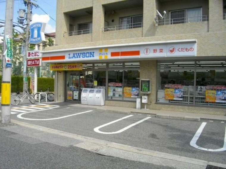 コンビニ 【コンビニエンスストア】ローソン上ケ原三番町店まで1082m
