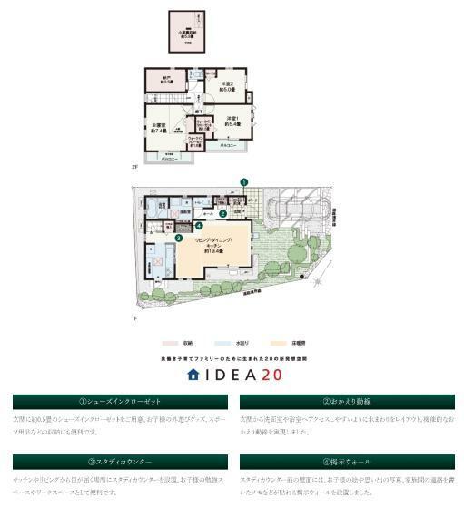 間取り図 No.3 3LDK 土地面積:120.22平米 建物面積:95.63平米   約3.5畳の納戸をはじめ2つのウォークインクローゼットや 小屋裏収納など高い収納力を誇る邸。