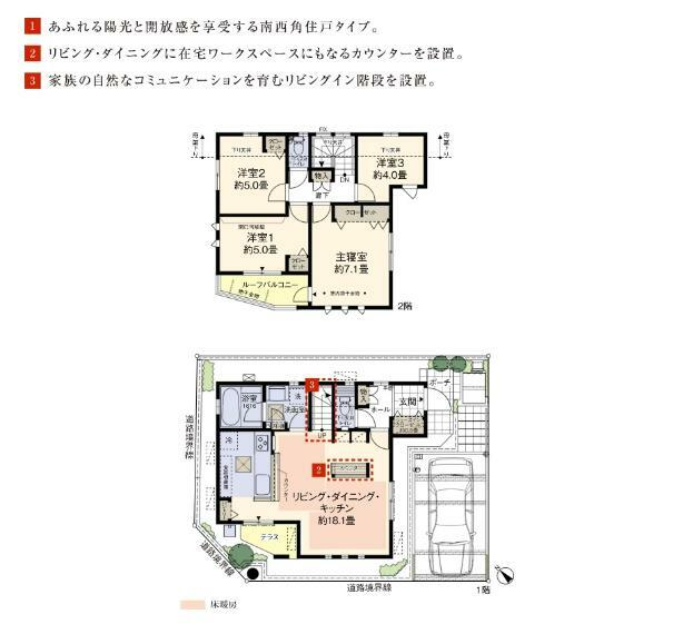 間取り図 1号棟 4LDK+SIC 土地面積:100.56平米 建物面積:89.42平米
