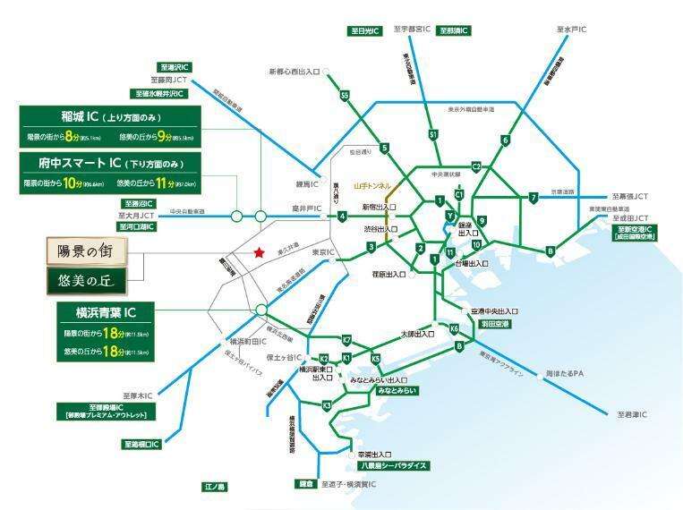 都心や横浜方面はもちろん、多彩なレジャースポットへ 快適で軽快なカーアクセスを実現します。