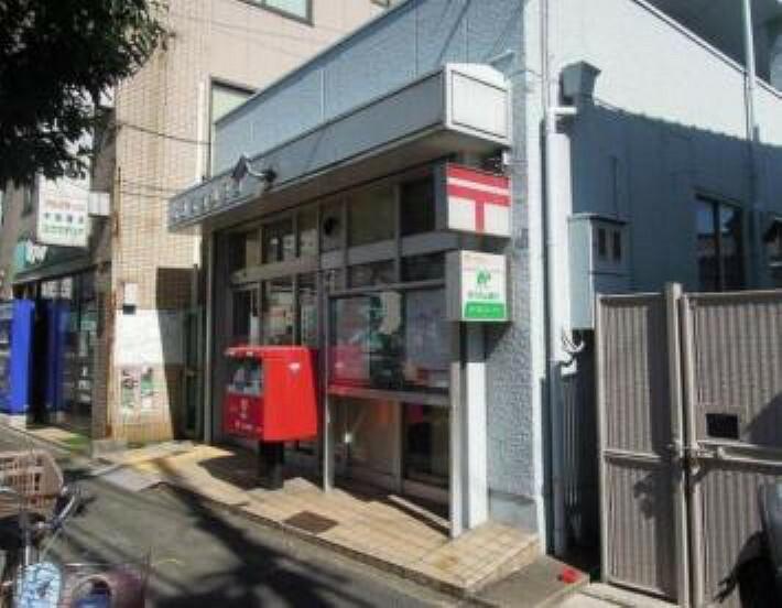 郵便局 吹田天道郵便局