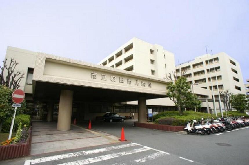 病院 吹田市民病院