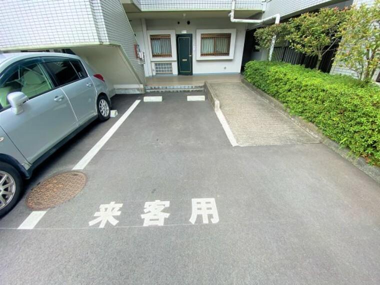駐車場 来客用駐車場付き