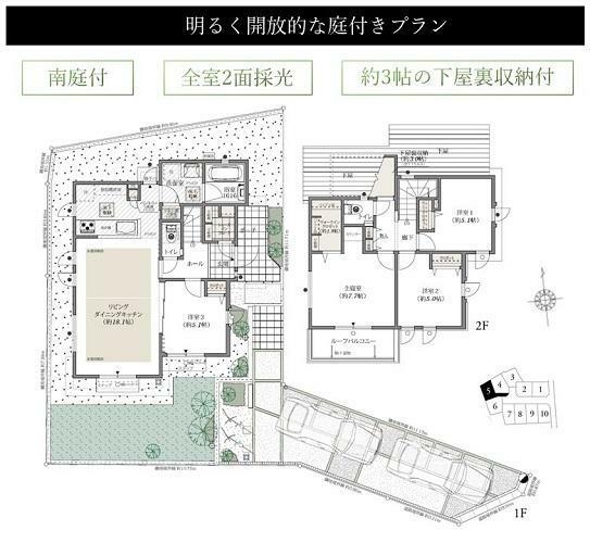 間取り図 5号棟 <6498万円>  4LDK 敷地面積:172.24平米 延床面積:102.45平米
