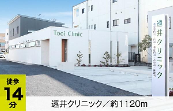 病院 JR北本駅に近く、循環器内科、内科、小児科、脳神経内科、麻酔科のある家族そろって受診可能な頼れるクリニックです。