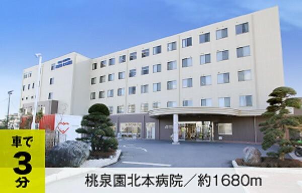 病院 昭和56年開院の、地域に根ざした歴史ある病院。検診や人間ドックにも対応し、ご家族の健やかな暮らしを応援します。