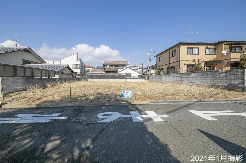 現況写真 【現地写真】 南向き46坪超の1区画を分譲。閑静でありながら、生活利便施設が身近に揃います。大阪モノレール線「少路」駅まで徒歩6分(約480m)、お車での移動も快適な立地。/2021年1月撮影