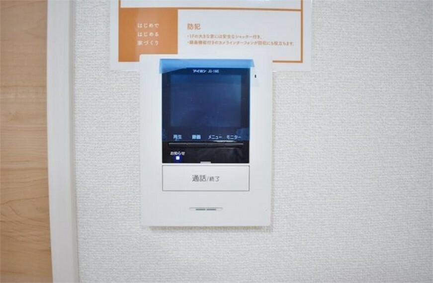 専用部・室内写真 留守中の来訪者画像をモニター親機に自動で録画・保存できる録画機能を内蔵。
