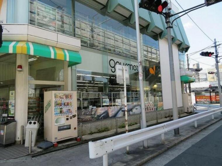 スーパー グルメシティ上新庄駅前店