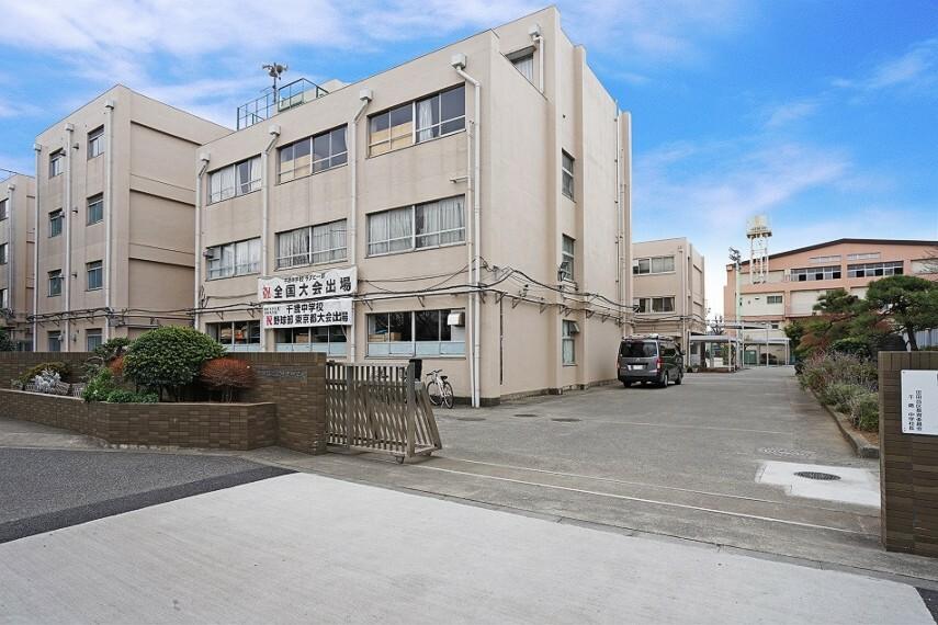 中学校 千歳中学校(約1270m/徒歩16分)