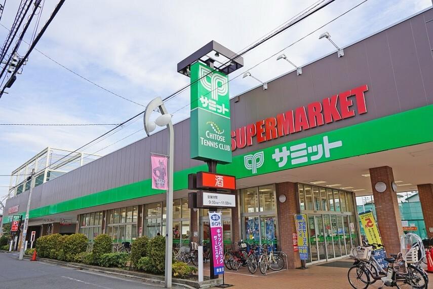 スーパー サミットストア祖師谷店(約650m/徒歩9分)祖師谷大蔵駅から商店街を抜ける途中にあるため、アクセスが良い「サミットストア祖師谷店」