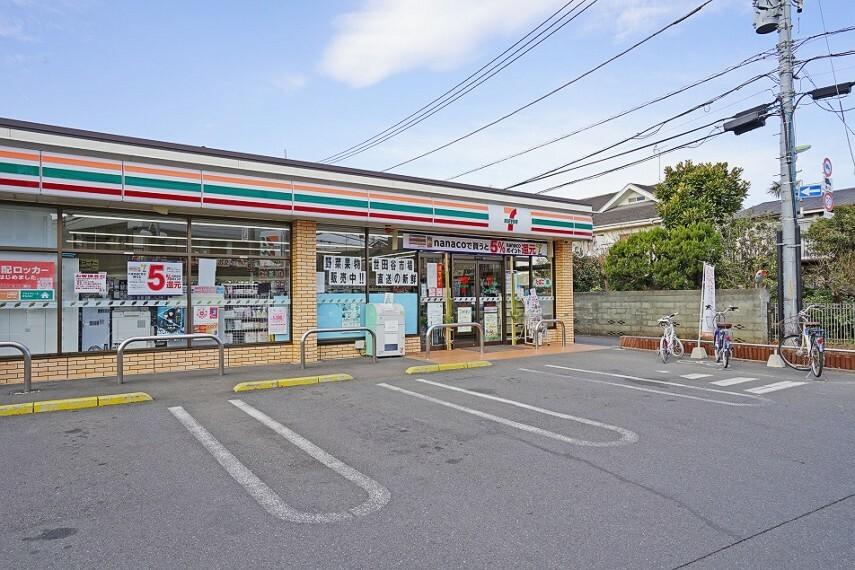 コンビニ セブンイレブン世田谷祖師谷5丁目店(約450m/徒歩6分)