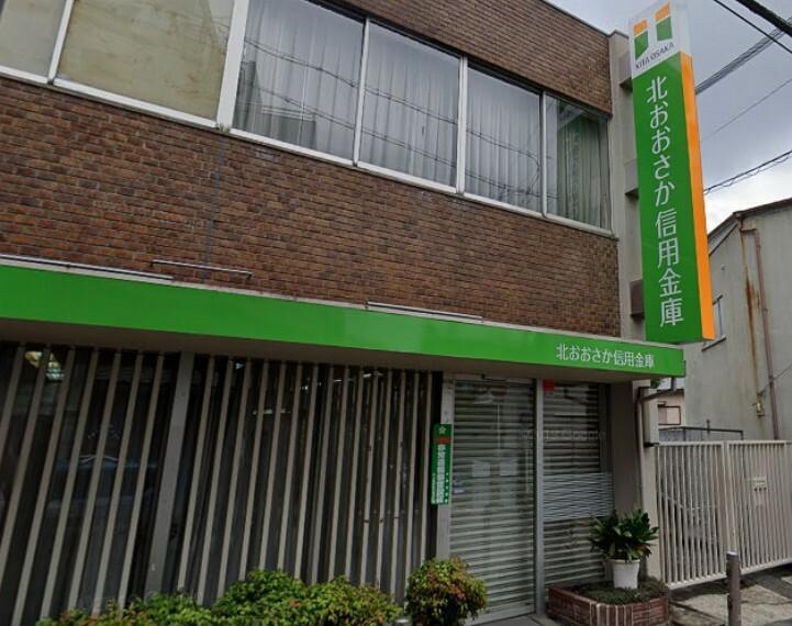 銀行 【銀行】北おおさか信用金庫総持寺支店まで795m