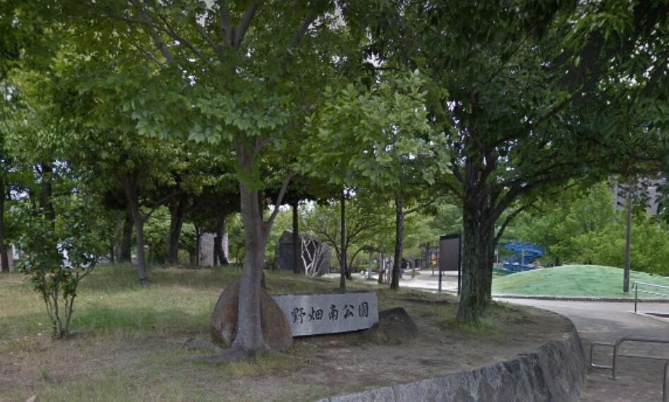 公園 【公園】野畑南公園まで833m