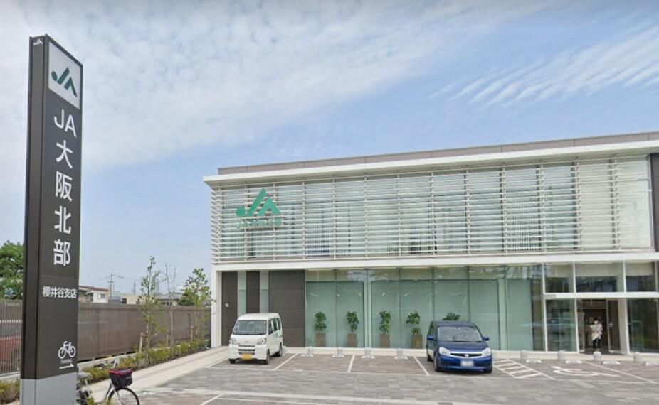 銀行 【銀行】JA大阪北部櫻井谷支店まで799m