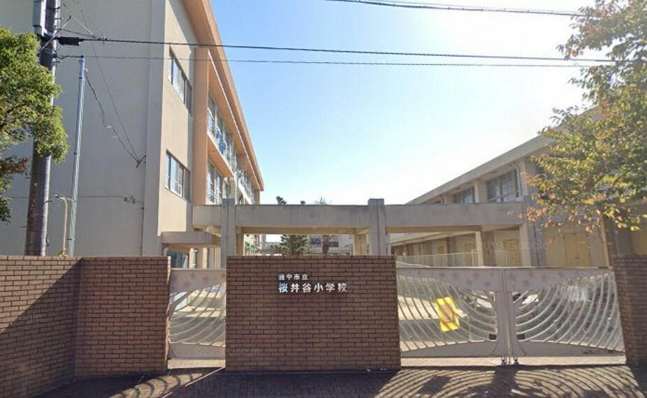 小学校 【小学校】桜井谷小学校まで620m