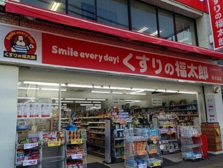 ドラッグストア 営業時間:10時~21時クレジットカードが使えて楽天ポイントも福太郎ポイントも貯まる不思議な店舗。