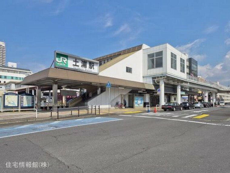 常盤線「土浦」駅 距離2400m