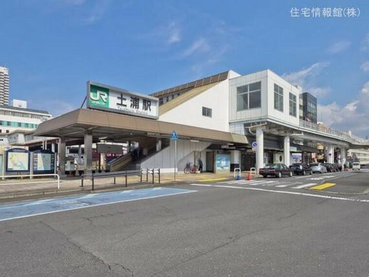 常盤線「土浦」駅 距離1600m