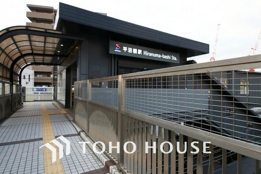 相鉄線「平沼橋」駅 距離1200m