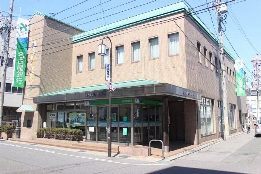 銀行 名古屋銀行半田支店