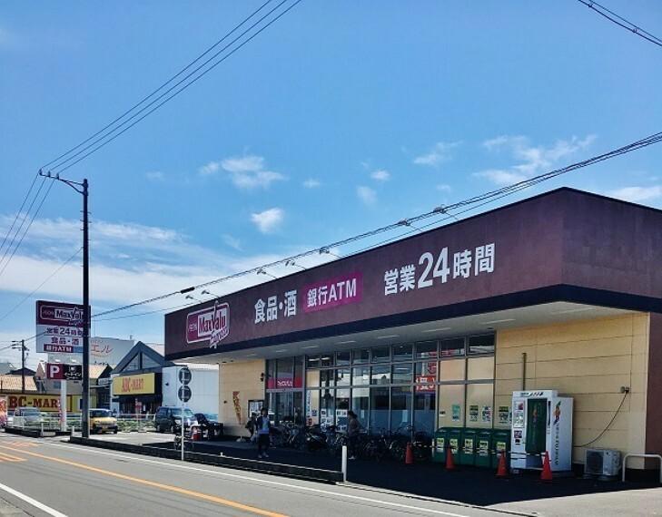 スーパー マックスバリュ西脇店