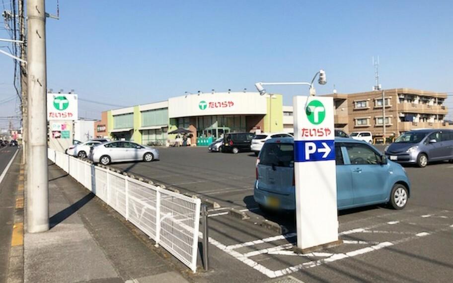スーパー たいらや緑店