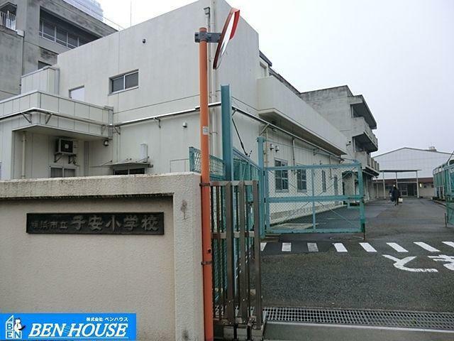 小学校 横浜市立子安小学校 徒歩9分。