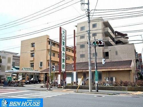 病院 慈啓会大口東総合病院 徒歩8分。