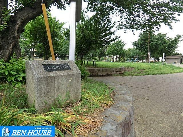 公園 入江町公園 徒歩3分。