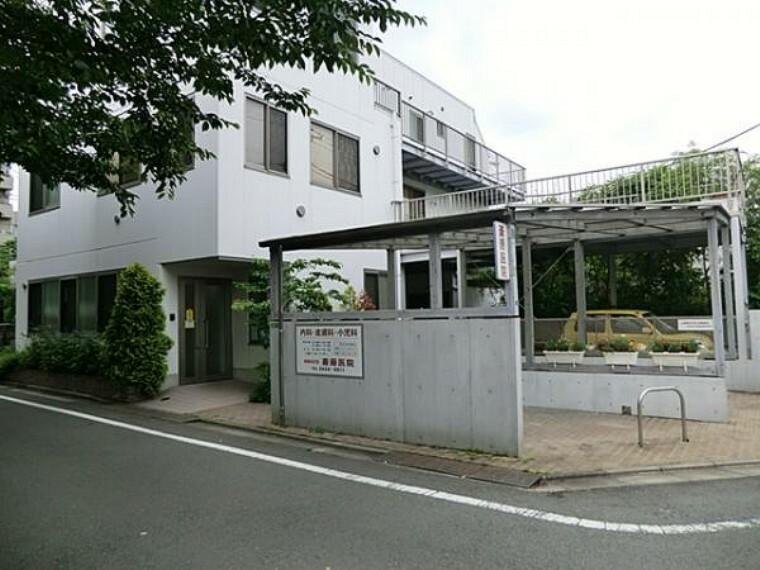 病院 斎藤医院