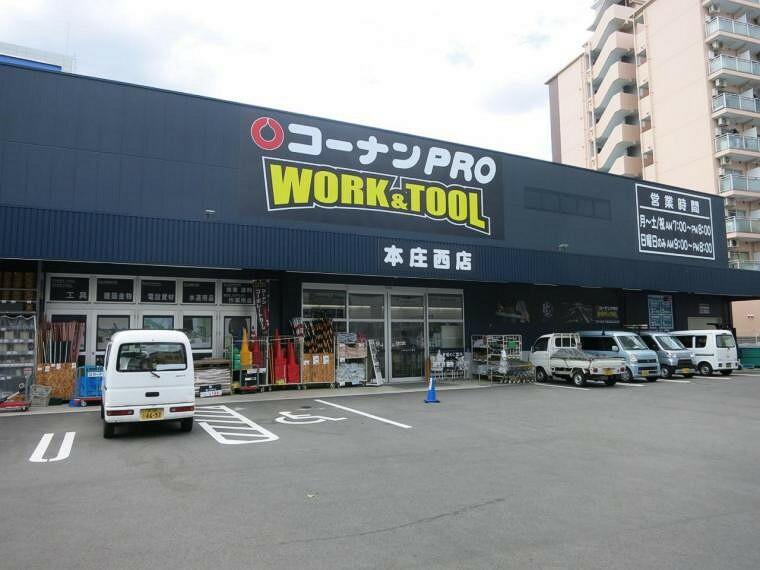 ホームセンター コーナンPRO WORK&TOOL本庄西