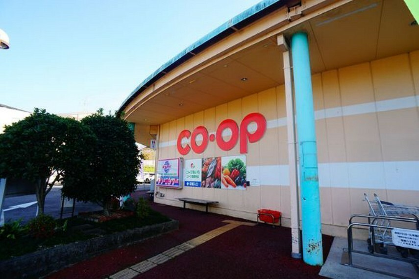 スーパー コープ高蔵寺NT コープ高蔵寺NTまで835m(徒歩約11分)