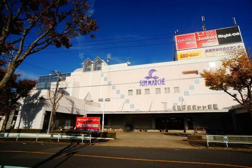 ショッピングセンター サンマルシェ サンマルシェまで1300m(徒歩約17分)