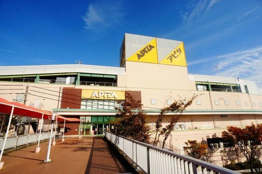 スーパー アピタ高蔵寺店 アピタ高蔵寺店まで1400m(徒歩約18分)