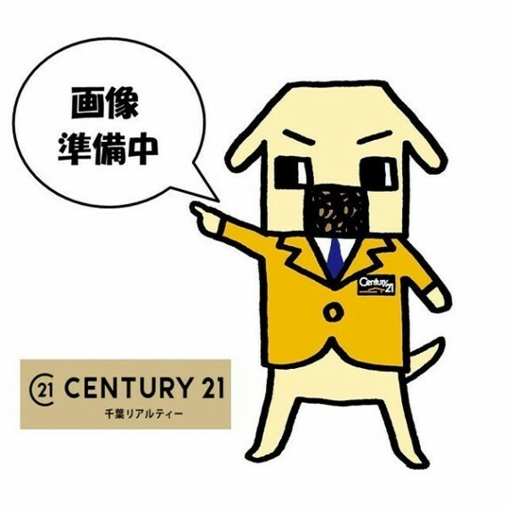 センチュリー21千葉リアルティ-株式会社
