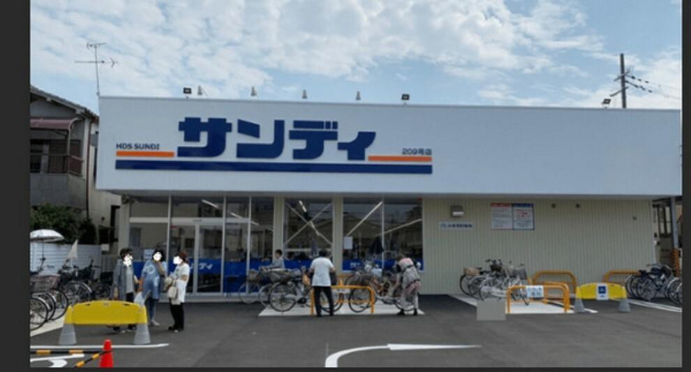 スーパー サンディ東大阪近江堂店