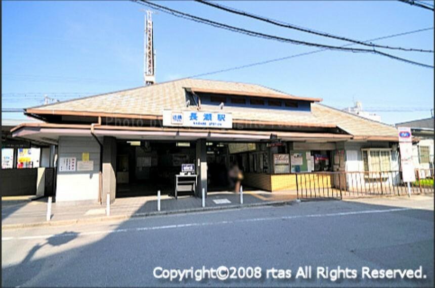 長瀬駅(近鉄 大阪線)