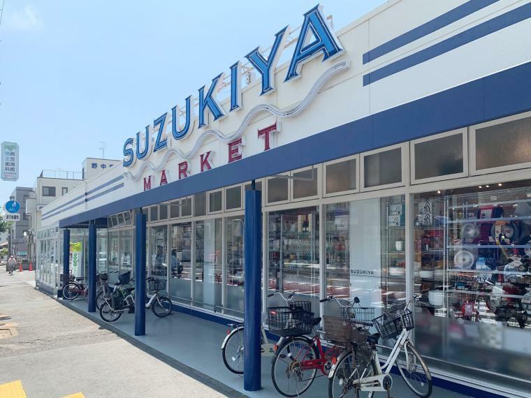 スーパー スズキヤ鵠沼店