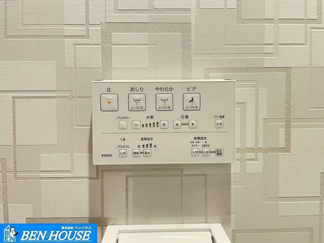 トイレ ・シャワートイレ・日々の生活をサポートしてくれる充実仕様・設備で販売中です・現地へのご案内はいつでも可能です・住宅ローンのご相談も賜ります・どうぞ ご遠慮なくご確認ください