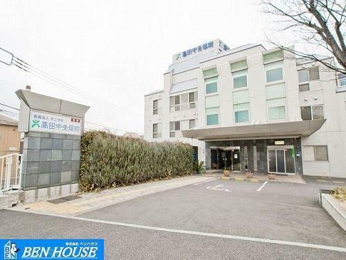 病院 医療法人すこやか高田中央病院 徒歩15分。