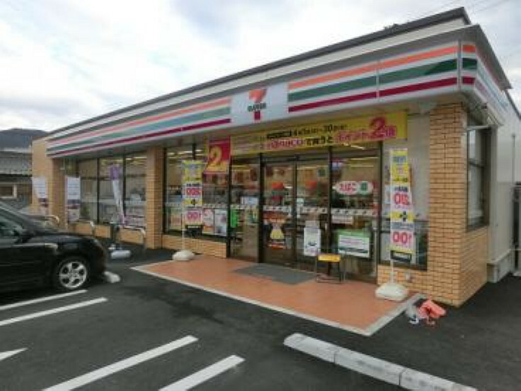 コンビニ セブンイレブン 広島長楽寺店