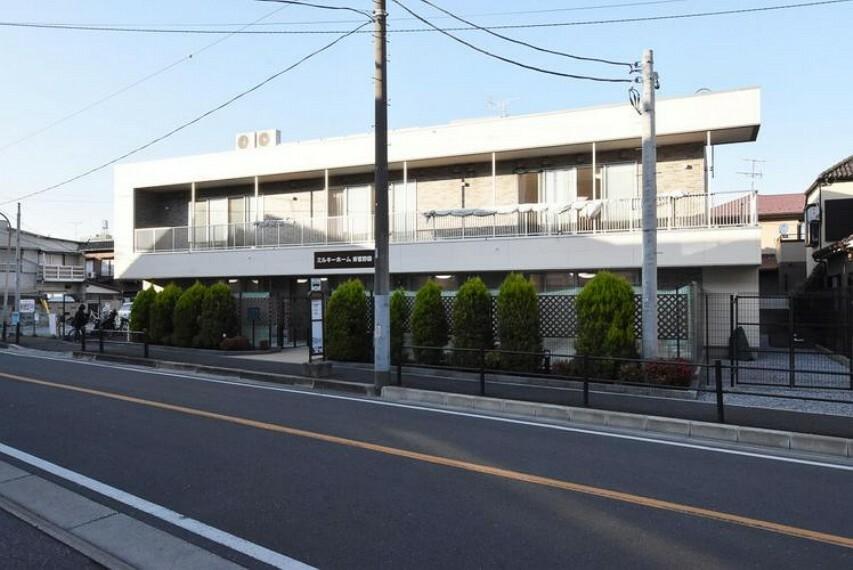 幼稚園・保育園 ミルキーホーム東菅野園 徒歩5分。