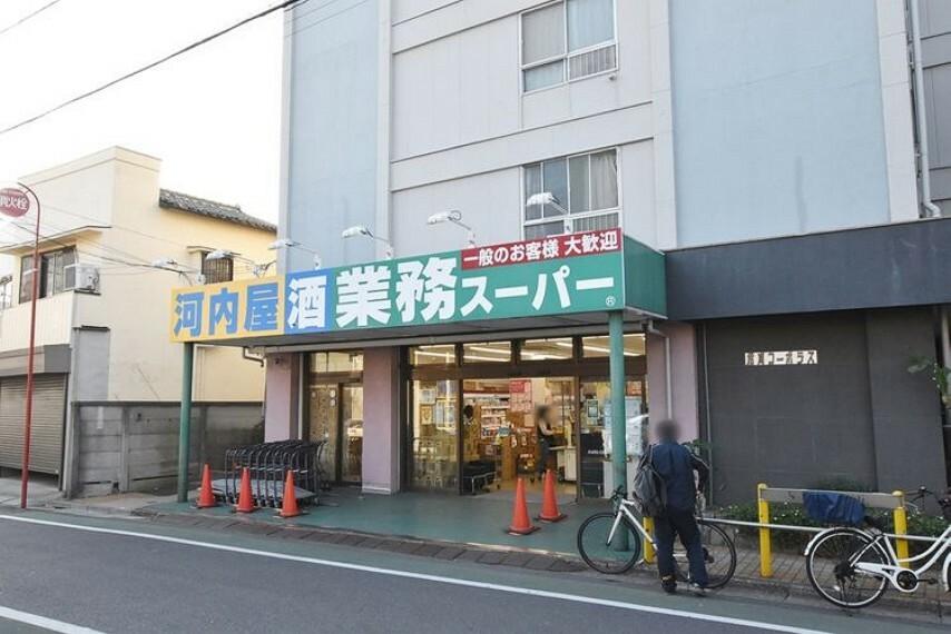 スーパー 業務スーパー市川菅野店 徒歩7分。