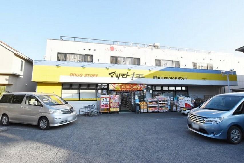 ドラッグストア マツモトキヨシ市川東菅野店 徒歩8分。