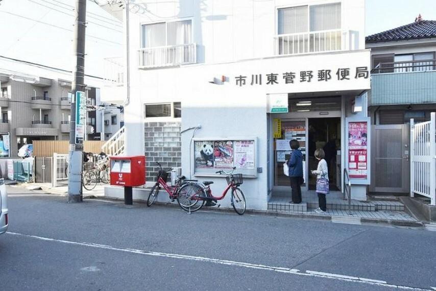 郵便局 市川東菅野郵便局 徒歩6分。