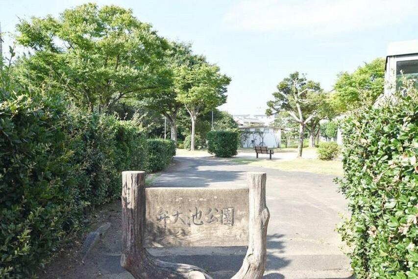 公園 弁天池公園 徒歩28分。