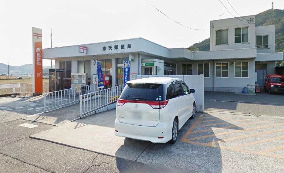 郵便局 郵便窓口は9:00~17:00です!駐車場は約13台もとめることができ、安心です!