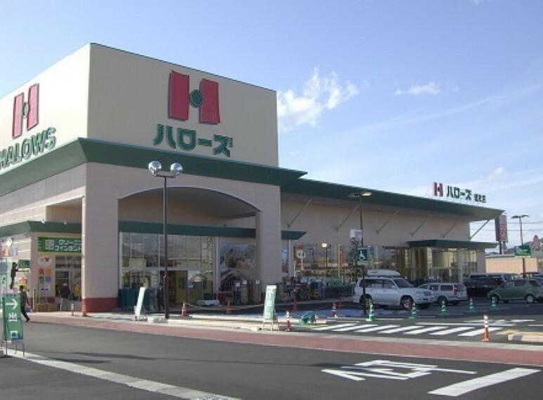 スーパー ハローズ総社店